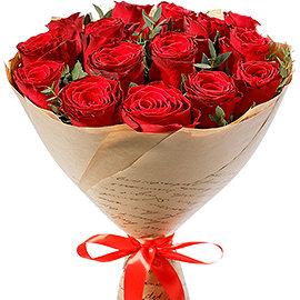 """Букет """"Элитные Красные Розы"""""""