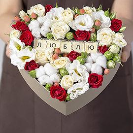 """Букет """"Шоколад и Цветы для Любимой"""""""
