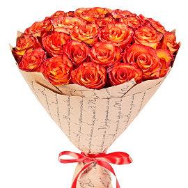 Букет из двухцветных роз Хай Меджик
