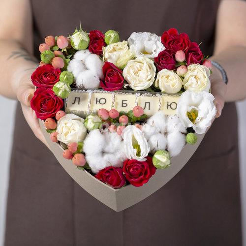 Шоколад и Цветы для Любимой