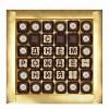 """<h4>Шоколадная Телеграмма""""С Днём Рождения""""</h4><br/> <p>Шоколадная телеграмма - это неординарный и очень аппетитный подарок, который прекрасно станет сочетаться с букетом на день рождения! Конфеты из белого и горького шоколада складываются в слова поздравлений.Размер подарка 28 х 27 х 3 см, вес 350 гр.</p>"""