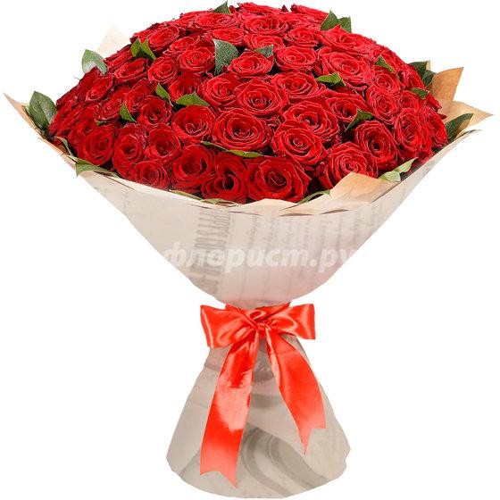 51 и 101 Красная Роза