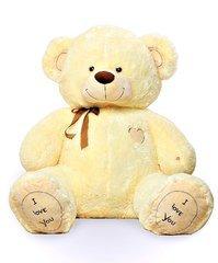<h4>Медведь XXL</h4><br/> <p>Огромный медведь – очень запоминающийся подарок! Мягкий, пушистый и забавный, он невольно способен вызвать улыбку и восторг как у девушки, так и у ребёнка. Медведь XXL станет приятным подарком тому, к кому Вы неравнодушны. Доступные размеры*: 120 см, 140 см, 180 см</p> <p>* - сантиметры указаны с учетом раскройки </p>