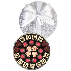 """<h4>Шоколадные конфеты """"Моей любимой""""</h4><br/> <p>Коробка изысканных фигурных шоколадных конфет — аппетитный и символичный подарок. Великолепное сочетание белого и горького шоколада станет изысканным дополнением к роскошным цветам для любимой. Вес 280 гр.</p>"""