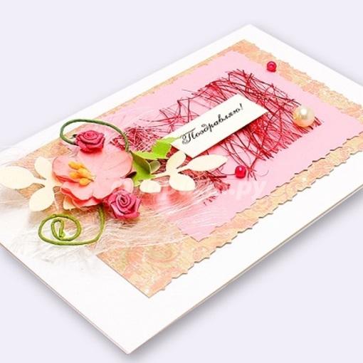 Флорист ру открытка