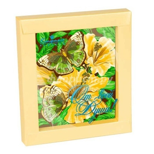 """Шок. открытка """"Райские бабочки"""""""