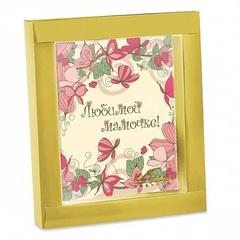 """<h4>Шоколадная открытка """"Поздравление для мамы""""</h4><br/> <p>Шоколадная открытка """"Поздравление для мамы"""" сделана из вкусного белого фигурного шоколада, как и нежный рисунок на ней. Побалуйте любимую маму сладкими впечатлениями! Размер подарка составляет 16 х 19 х 1 см, вес 100 гр.</p>"""