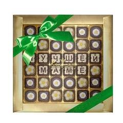 """<h4>Шоколадные конфеты """"Лучшей маме""""</h4><br/> <p>Такая оригинальная шоколадная «телеграмма» - вкусный подарок для любимых мам. Конфеты на основе натурального апельсинового сока и конфеты со сливочными и шоколадными начинками — идеальное дополнение к выбранным цветам. Вес набора: 370 гр.</p>"""
