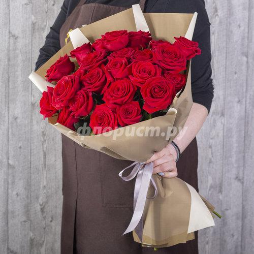 Эквадорские Красные Розы