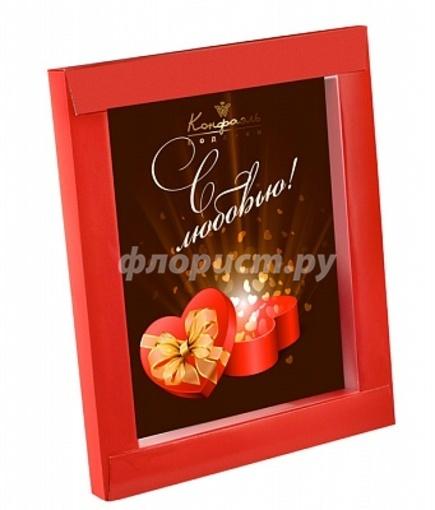 """Шок. открытка """"Сердце в подарок"""""""