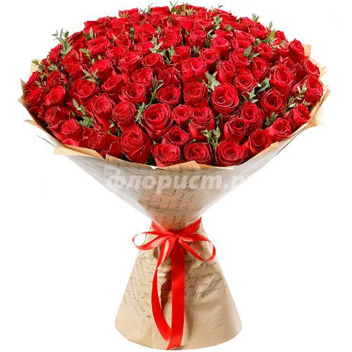 51 и 101 Элитная Красная Роза