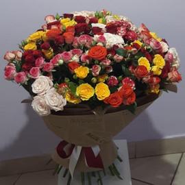 """Букет """"45 кустовых роз"""""""