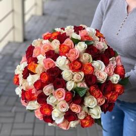 75 роз Кения 42 см в ленте