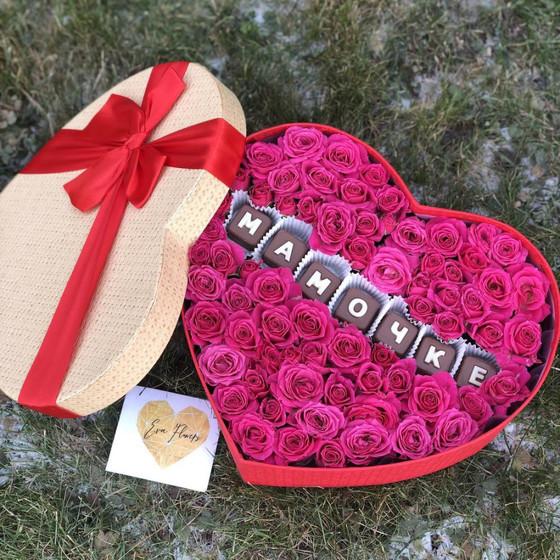 Большое сердце маме с буквами из шоколада