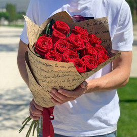 "Букет роз ""Комплимент"""